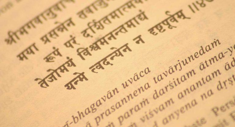 sprechen-sie-ayurvedisch