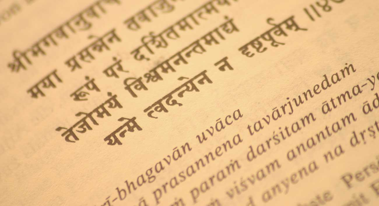 Sprechen Sie ayurvedisch?